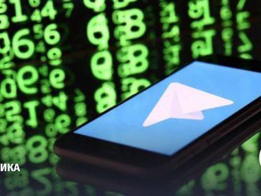 Telegram будет отклонять запросы данных от гонконгских судов из-за введения закона о национальной безопасности