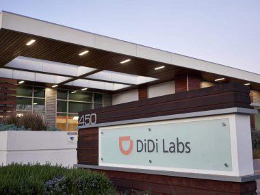 Didi Chuxing Technology Co. будет тестировать на своих платформах цифровую валюту НБК
