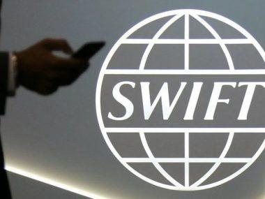 Китай планирует отказаться от системы платежей SWIFT