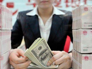 Китай планирует ускорить «дедолларизацию» экономики