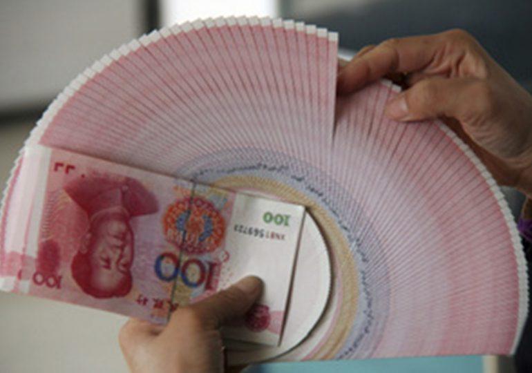 Министерство финансов КНР разместит в Гонконге номинированные облигации на $714 млн
