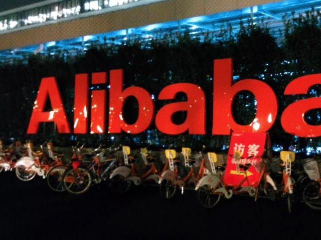 Подразделение китайского гиганта онлайн-торговли Alibaba планирует провести IPO в Гонконге