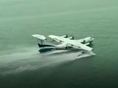 Китай испытал прототип самолета-амфибии