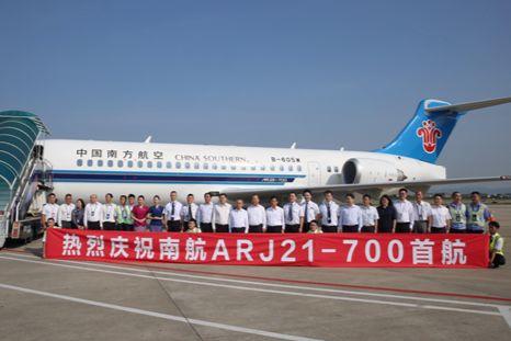 China Southern Airlines начинает коммерческое использование самолета китайского производства ARJ21