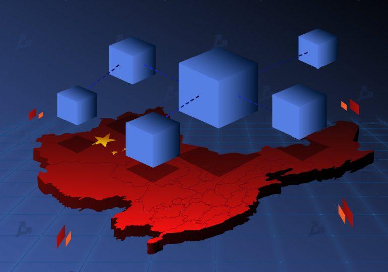 140 государственных учреждений Китая перешли на блокчейн
