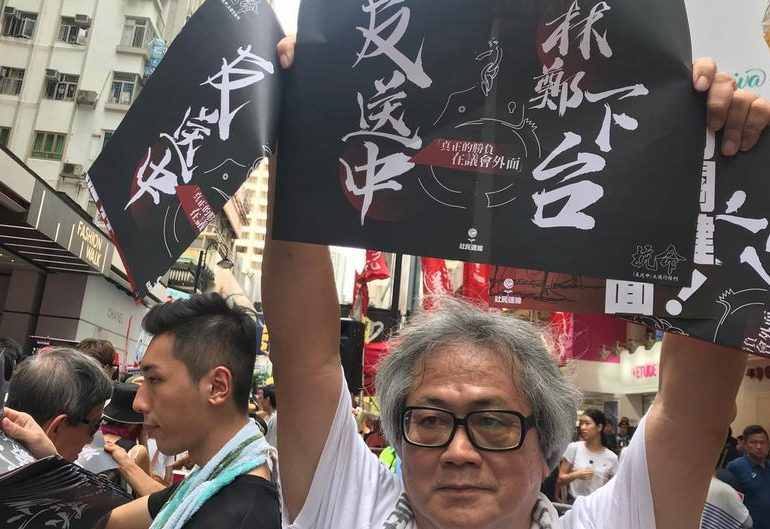 Британия временно остановила договор об экстрадиции с Гонконгом