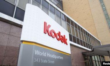 Kodak развернет производство лекарств в рамках борьбы США с китайским импортом