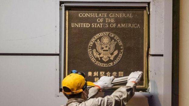 Консульство США в Чэнду прекратило работу после закрытия китайского консульства в Хьюстоне