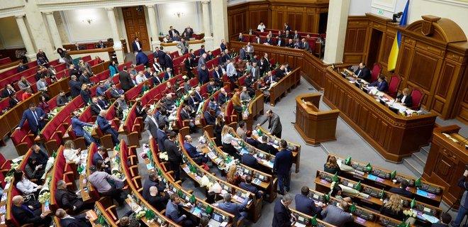 В Киеве пройдет первое заседание депутатской группы Украина-Китай
