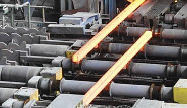 Рост цен на металл остановится ко 2-3 кварталу на фоне стабилизации спроса в Китае – Интерпайп