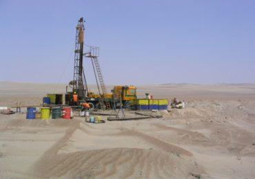 Две китайские компании вложат $2,2 млрд в разработку рудника в Перу