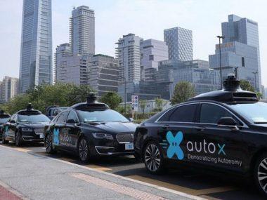 AutoX запланировал выйти на рынок Европы со стартапом коммерческого сервиса автономных RoboTaxi