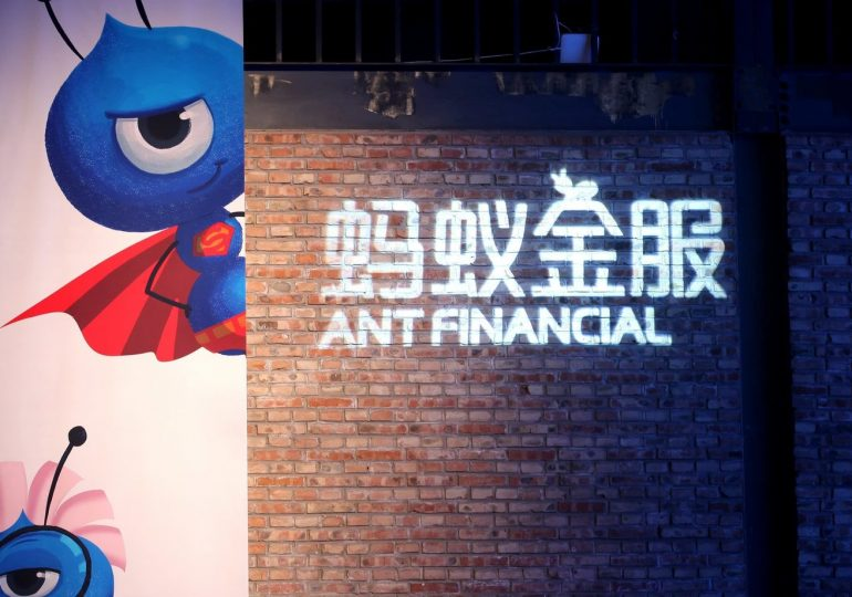 Китайская Ant Group подала заявку на проведение рекордного в истории IPO