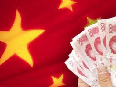 Китай готовит реформу рынка ценных бумаг