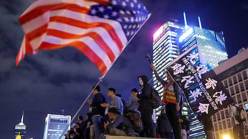 Китай прекратил действие договоренностей сотрудничества между США и Гонконгом