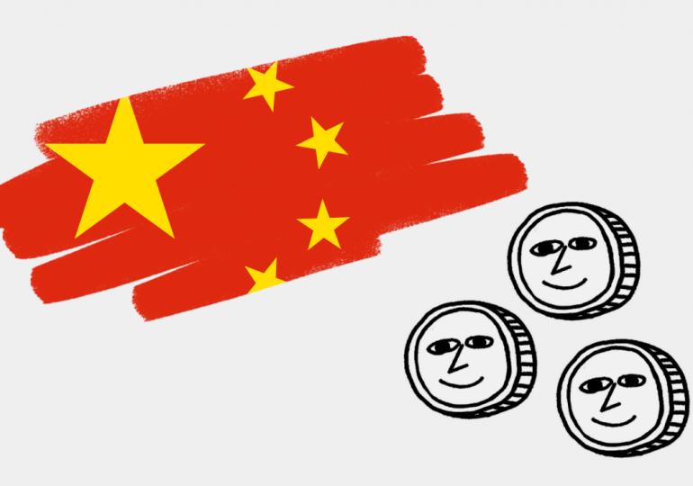 Китай подтвердил планы по использованию цифрового юаня на Олимпиаде-2022
