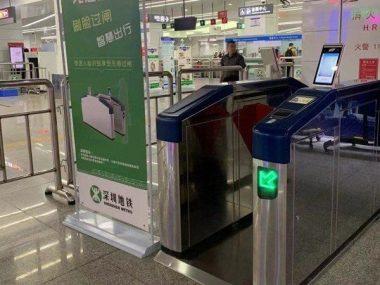 В Китайском метро была запущена система распознавания лица для оплаты за проезд