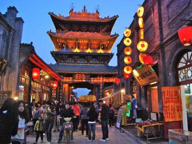 Китай готовит стратегию «внутренней циркуляции» для экономики