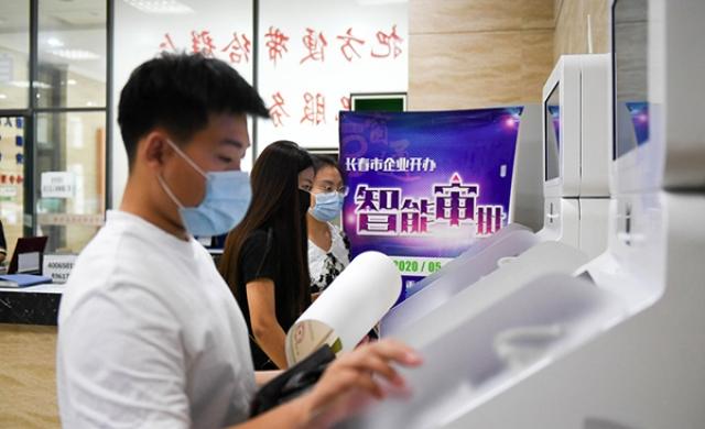 Китай запускает государственную поддержку IT-сектора