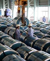 Baosteel объявила о повышении цен на руды и сырье с осени