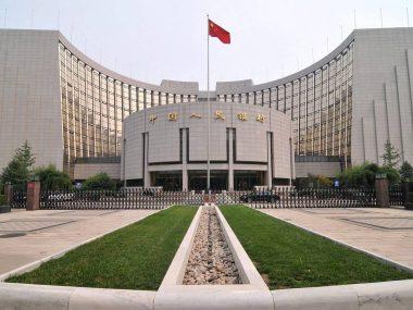 Центральный банк Китая влил в финансовую систему страны $21,6 млрд