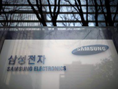 Samsung Electronics закрывает последний завод по производству компьютеров в Китае