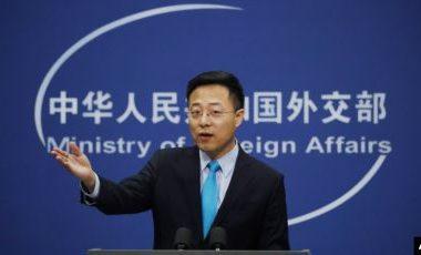 Китай будет создавать больше благоприятных условий для иностранных компаний - МИД
