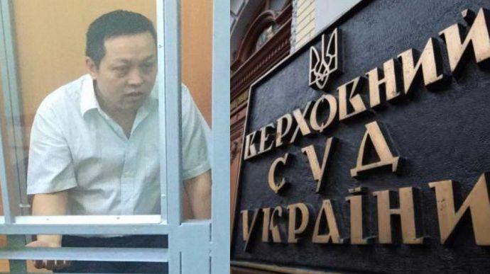 Верховный суд Украины признал гражданина Китая виновным в шпионаже