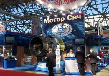 Акции «Мотор Сичи» оставили под арестом