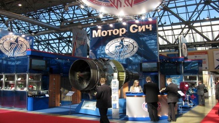 Акционер Skyrizon утверждает, что вложил в развитие «Мотор Сичи» 1 млрд долларов