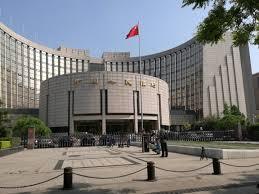 ЦБ Китая намерен понижать стоимость заимствований с помощью реформ
