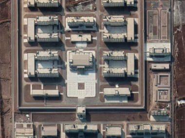 """Китай построил около 400 лагерей """"перевоспитания"""" для меншинств"""