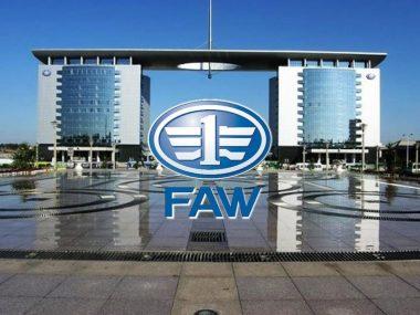Китайская FAW запустит испытательную базу для интеллектуального транспорта