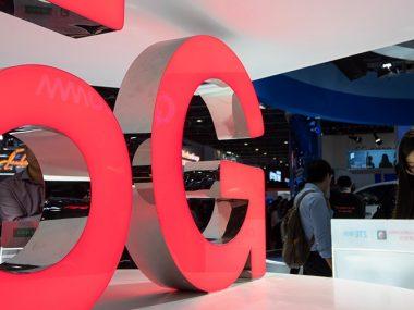 Китай выделит дополнительные инвестиции в развитие технологий