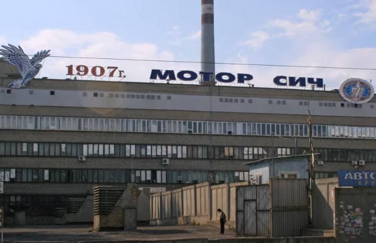 Китай намерен взыскать с Украины 3,5 млрд долларов из-за «Мотор Сичи»