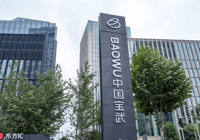 Baowu поглотила Chongqing Iron & Steel – старейшего производителя стали в Китае