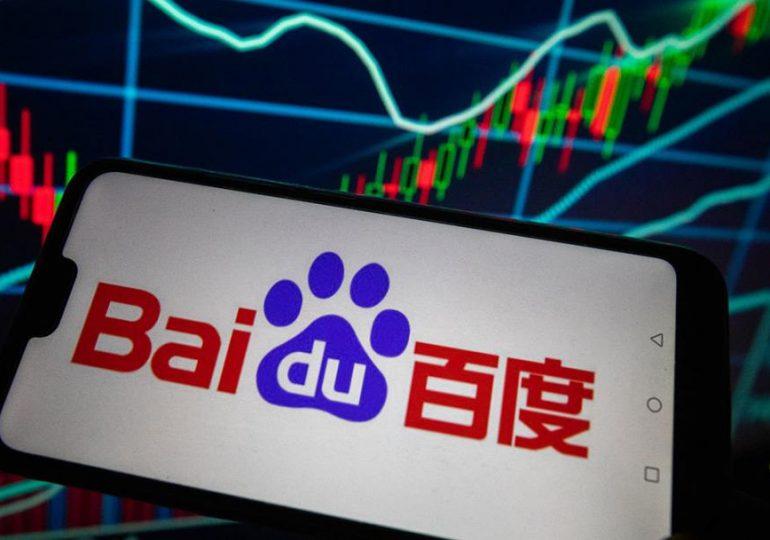 IT-гигант Baidu намерен привлечь $2 млрд для своего биотехнологического стартапа