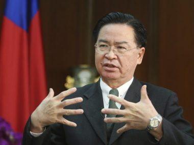 Тайвань раскритиковал заявление Китая об отсутствии морской границы между странами