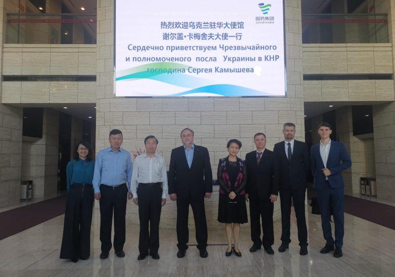 Посол Украины в Китае провел переговоры с производителем вакцин Sinopharm