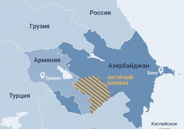 Китай призвал Армению и Азербайджан к диалогу