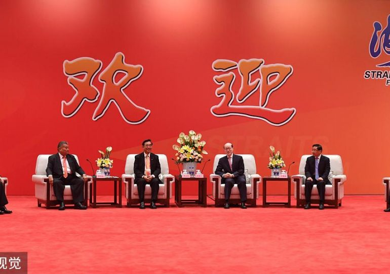 Власти Китая высказали надежду на воссоединение с Тайванем