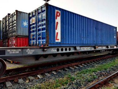 Укрзализныця и DHL будут развивать контейнерные ж/д перевозки между Китаем и Европой