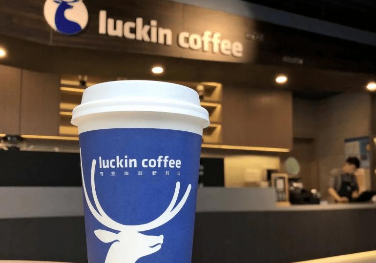 Власти Китая оштрафовали Luckin Coffee и связанные фирмы на 9 миллионов долларов