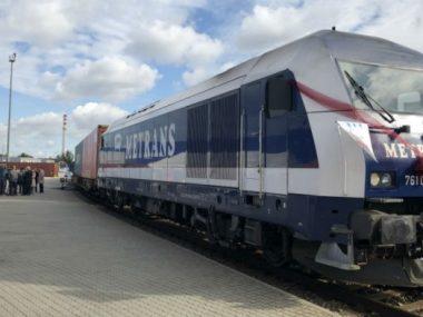 Китай возобновляет маршрут поездов в Словакию транзитом через Украину