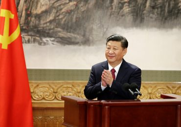Руководство КПК наметило фокус партии на следующие 5 лет