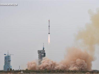 Китай вывел на орбиту новый спутник для наблюдений за океаном