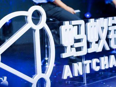 США могут добавить китайскую Ant Group в черный список