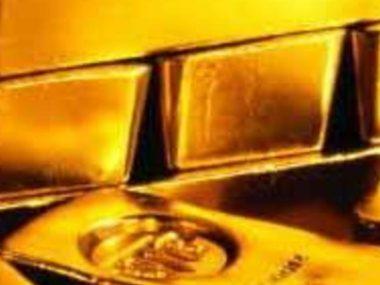 Объем золотовалютных резервов Китая в сентябре уменьшился на 0,7%