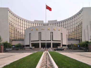 Китай уравновесит стабилизацию роста и предотвращение рисков – глава центрального банка