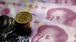 Китай и РК подписали соглашение о продлении соглашения по увеличению валютного свопа